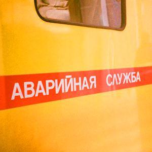 Аварийные службы Сараев