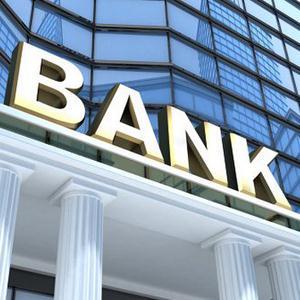 Банки Сараев