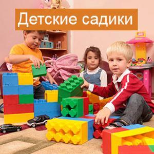 Детские сады Сараев