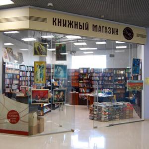 Книжные магазины Сараев