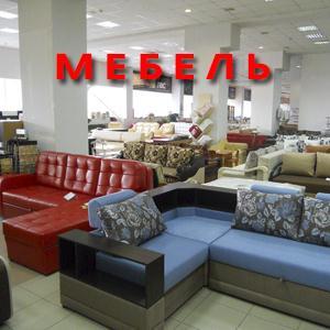 Магазины мебели Сараев