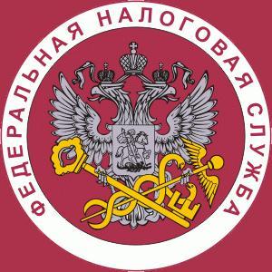 Налоговые инспекции, службы Сараев