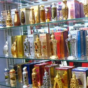 Парфюмерные магазины Сараев