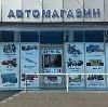 Автомагазины в Сараях