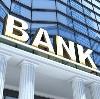 Банки в Сараях