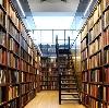Библиотеки в Сараях