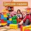 Детские сады в Сараях