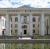 Дворцы и дома культуры в Сараях