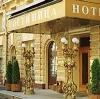 Гостиницы в Сараях