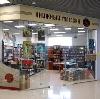 Книжные магазины в Сараях