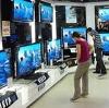 Магазины электроники в Сараях