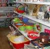 Магазины хозтоваров в Сараях