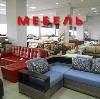 Магазины мебели в Сараях