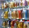Парфюмерные магазины в Сараях
