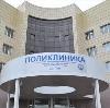Поликлиники в Сараях