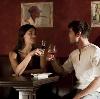 Рестораны, кафе, бары в Сараях