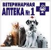 Ветеринарные аптеки в Сараях