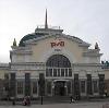Железнодорожные вокзалы в Сараях