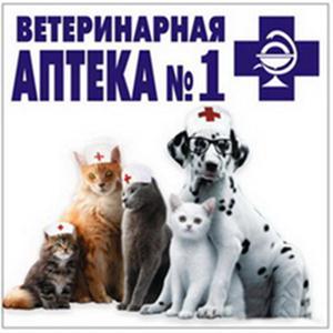 Ветеринарные аптеки Сараев